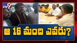 16 TDP MLAs are likely to quit the party..