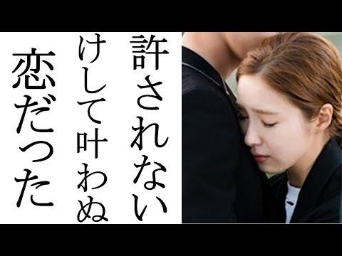"""SHINeeジョンヒョンの殯所で元恋人のシン・セギョンがとった""""ある行動""""に涙が止まらない。許されなかった恋とは?"""