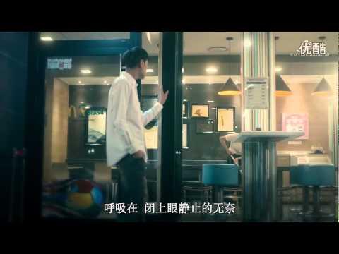 EXO Tao and fx Victoria acting in Zhangliyin's new MV