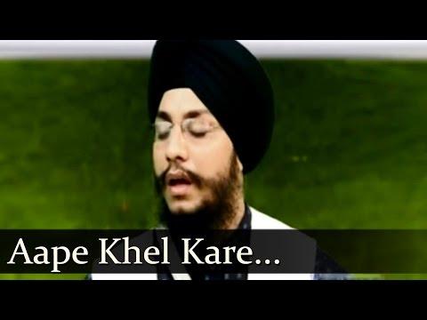 Aape Khel Kare - Bhai Amarjit Singh Ji (Patiale Wale)