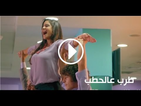 (Trailer)  بتونس بيك - طرب عالحطب (Batwannes Beek - Tarab 3al 7atab)