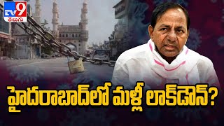 Telangana govt likely to continue lockdown in GHMC..