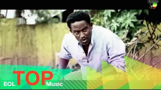 "Abel Mulugeta -  Lib Be 40 Amet ""ልብ በ ፵ አመት"" (Amharic)"