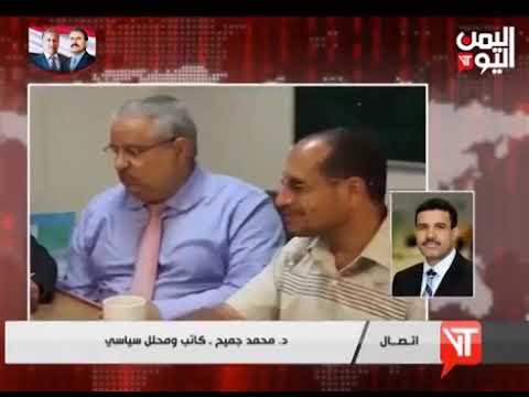 قناة اليمن اليوم - نشرة الثامنة والنصف 14-07-2019