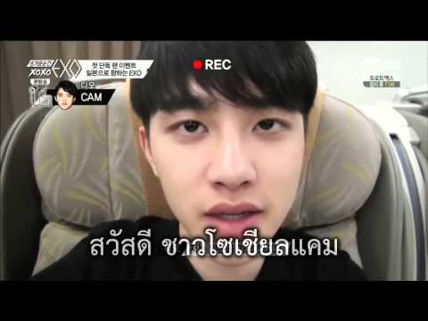 [EXO] BlackGuy Vs BlackCard ; kaido ft.suho