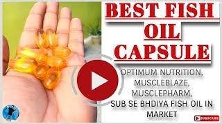 Best Fish Oil || Cheapest Fish Oil || Essential Suppliment