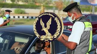 جهود-وزارة-الداخلية-على-مستوى-الجمهورية-خلال-أسبوع
