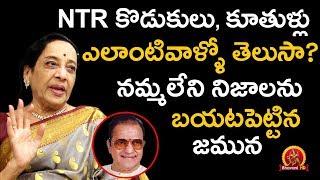 Veteran actress Jamuna excl. interview; NTR biopic..