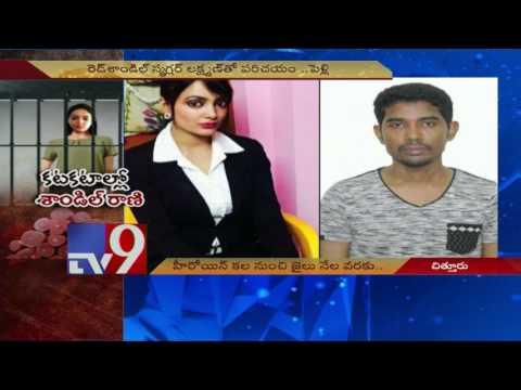 Sangeeta Chatterjee dreams of turning Heroine, ends up in Jail