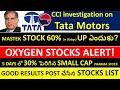 లాభాల్లో స్టాక్ మార్కెట్ ,TATA MOTORS STOCK, TATA STEEL STOCK, DEEPAK NITRITE STOCK