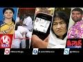 Teenmaar News : Brawl in Tamil Nadu Assembly, Facebook Lik..
