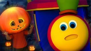 Bob trem | prepare se para o susto | dia das bruxas canções | Prepare For Fright | Kids Tv Português