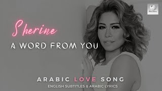 Sherine | Beklma Menak - With only a word from you | English Subtitles