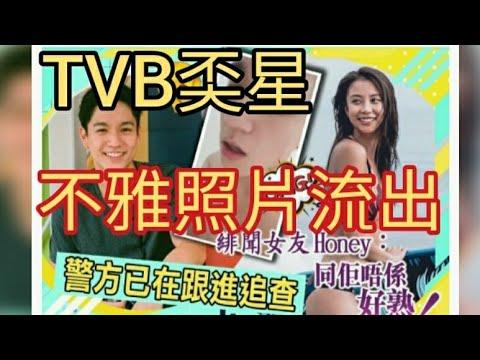 喂呀,奀星吳偉豪「朱凌凌」自拍,影片主角不回應!