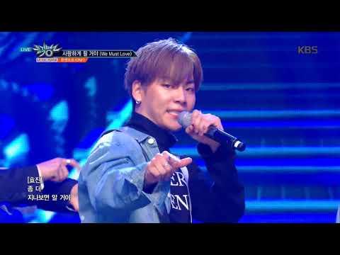 뮤직뱅크 Music Bank - 사랑하게 될 거야 (We Must Love) - 온앤오프 (ONF).20190215