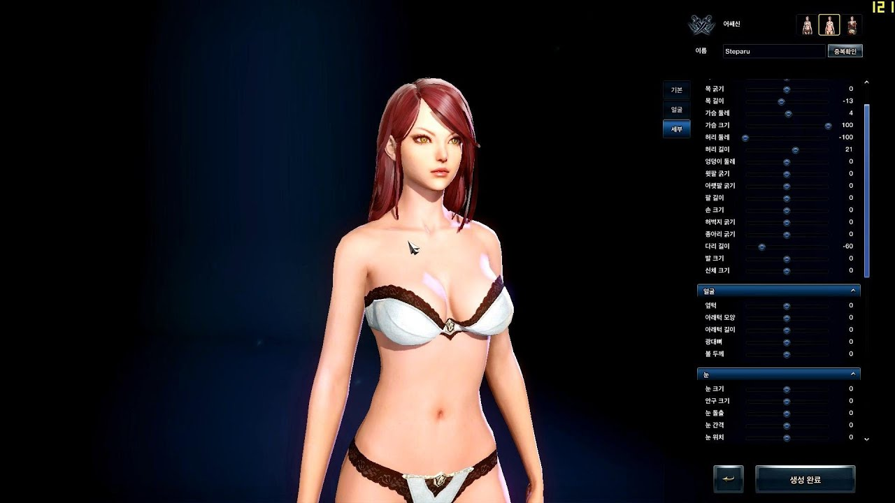 Icarus Online First Look Character Customization Female HD