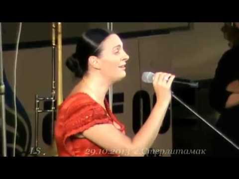 Елена Ваенга - Монашенки (Экспромт, Стерлитамак, 29.10.13)