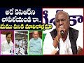 Hanumantha Rao Satirical Comments on KCR over TSRTC strike