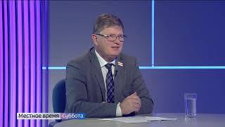 «Вести с Думской», эфир от 16 мая 2020 года