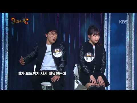 개그콘서트 Gag Concert 힙합의 신 20150118