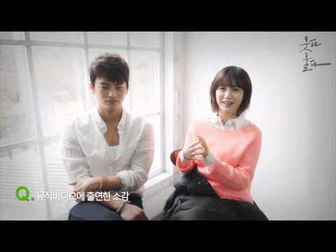 Goo Hye Sun & Seo In Guk Interview @ With laughter or with tears BTS