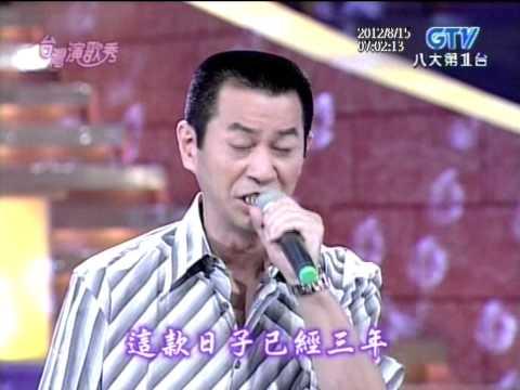 蔡小虎+鑽石手指