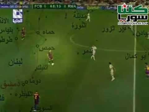Lionel Messi And Barcelona Accused Of Sending Secret Signals To Syrian Rebels