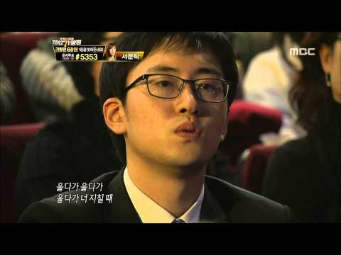 #05, So Hyang - As I Live, 소향 - 살다가, I Am a Singer2 20121202