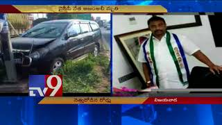 YCP leader Azam Ali dies in road accident..