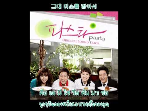 [Thai Sub] Kyuhyun - Listen...to You (Pasta OST) (Thai Lyric & Translate)