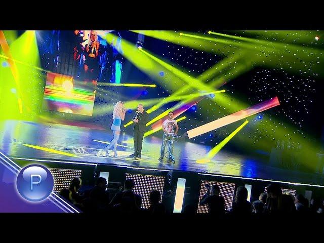 TEDI ALEKSANDROVA ft JAMAIKATA - KISS ME, BABY / 12 GODISHNI NAGRADI ZA 2013, 2014