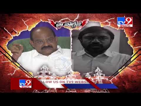 Akula Satyanarayana Vs Adireddy Vasu war of words- TDP MLA Adireddy Bhavani