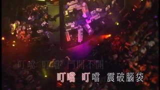 鄭秀文 演唱會 2009 - 快歌串燒 Part2 YouTube 影片