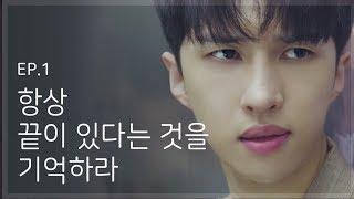 [ENG sub웹드라마]두부의 의인화 EP1 빅스 켄(VIXX KEN), 박지빈, 김진경 (Tofu Personified)