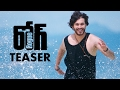 Ishan Introduction Teaser-  Rogue Movie Teaser-Puri Jagannadh