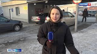 «Вести Омск», итоги дня от 03 декабря 2020 года