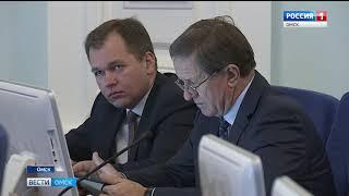 Депутаты регионального парламента обсудили проблемы, связанные с запуском «мусорной реформы»