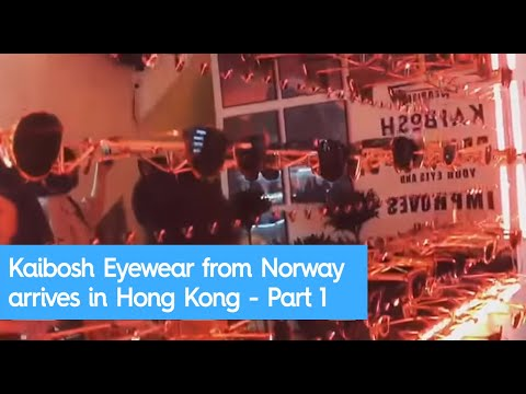 Kaibosh Eyewear from Norway arrives in Hong Kong at squarestreet Part 1