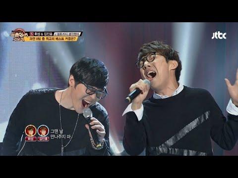[풀영상] 휘성 & 김진호 '결혼까지 생각했어♪' 히든싱어4 [도플싱어 가요제 2회]