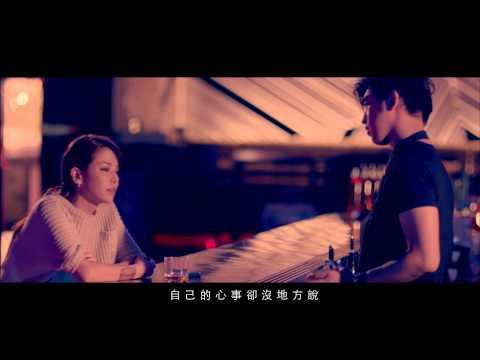 Dream Girls+陳柏霖 微電影「減嘆日記」HD官方3毓芬篇-Dying for love