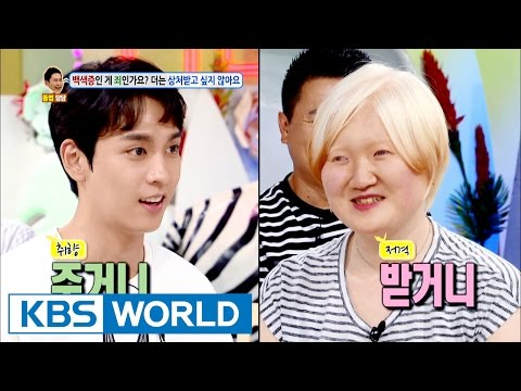 Albinism is not a crime [Hello Counselor / 2016.09.12]