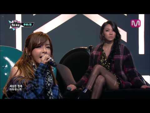 2NE1_그리워해요 (MISSING YOU by 2NE1@M COUNTDOWN 2013.12.05)