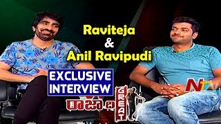 Ravi Teja and Anil Ravipudi Exclusive Interview