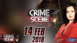 Haddiyon Ka Pani Chori Kyun?Aur Kaun Kar Raha Hai?   Crime Scene   Samaa TV   14 Feb 2018