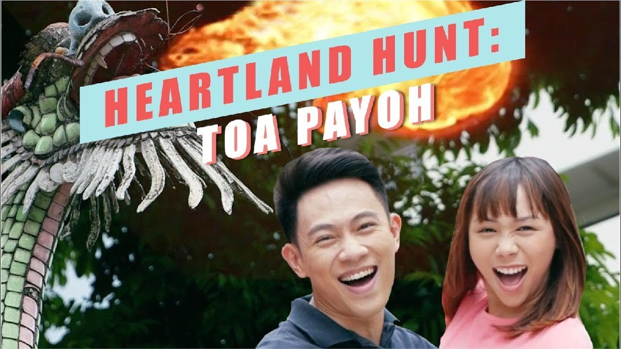 Heartland Hunt #1: Toa Payoh