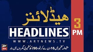 ARY News Headlines  River Sutlej may face flood situation in next 10 to 15 hours  3PM   20 Aug 2019