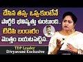 Divyavani Comments On Chandrababu & RGV