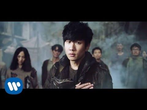 林俊杰 JJ Lin - 新地球 Brave New World(华纳Official 高画质HD官方完整版MV)
