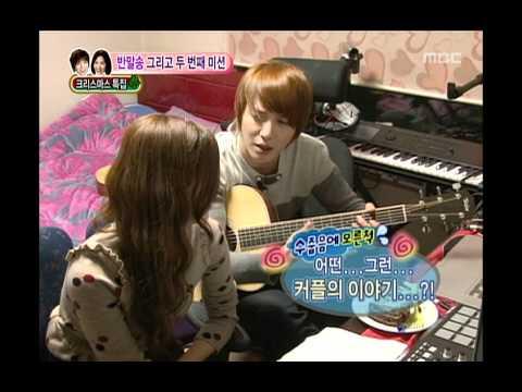 우리 결혼했어요 - We got Married, Jeong Yong-hwa, Seohyun(37) #01, 정용화-서현(37) 20101225
