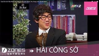 Cười Ầm Với Tiểu Phẩm Hài Công Sở Với Trấn Thành, Thu Trang | Hài Hay Nhất